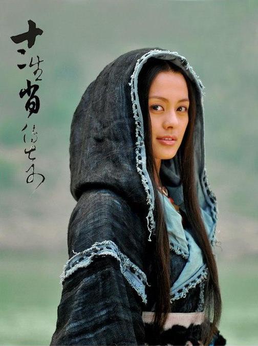 十二生肖传奇-灵姬剧照图片