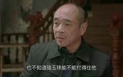 鸡毛飞上天_陈金水剧照