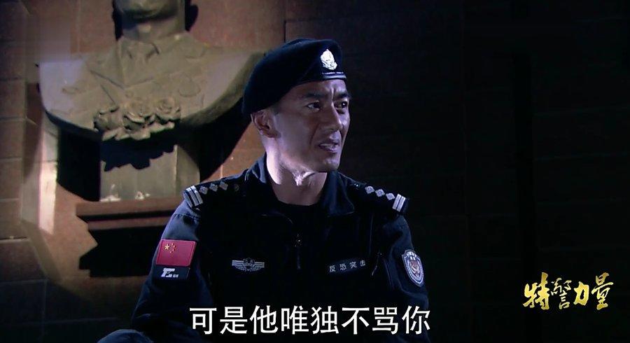 特警力量龙飞虎剧照