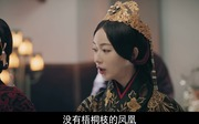 吴谨言剧照20