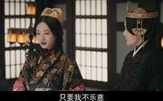 吴谨言剧照18