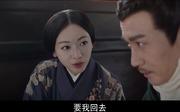 吴谨言剧照10