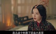 吴谨言剧照14