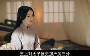 吴谨言剧照13