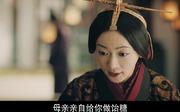 吴谨言剧照12