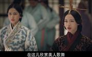 吴谨言剧照9