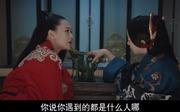 吴谨言剧照8