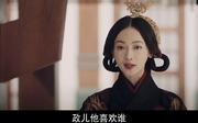 吴谨言剧照4