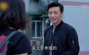 祖峰剧照11