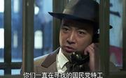 黎明决战_杨景修剧照