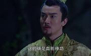 剑侠传奇 李进荣