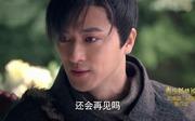 青丘狐传说 姚奕辰