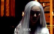 青丘狐传说 李勤勤