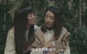 童苡萱剧照11