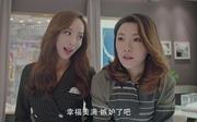 童苡萱剧照8