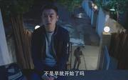 朱亚文剧照20