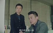 朱亚文剧照19