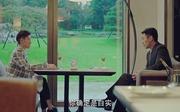 朱亚文剧照15