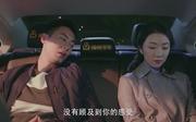 朱亚文剧照9