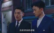 朱亚文剧照6