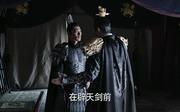 九州·海上牧云记 曹卫宇