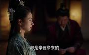徐璐剧照19