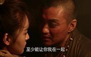 张佳宁剧照8