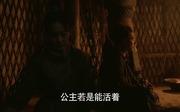 张佳宁剧照7
