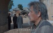 李洪涛图片