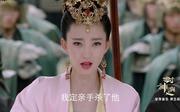 王丽坤剧照1
