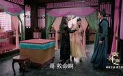 封神演义_杨戬剧照