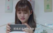 安悦溪剧照24