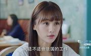 安悦溪剧照22