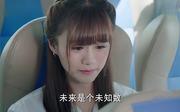 安悦溪剧照20