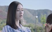 刘诗诗剧照14