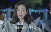 刘诗诗剧照9