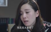 刘诗诗剧照17