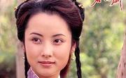 碧血剑 杨明娜
