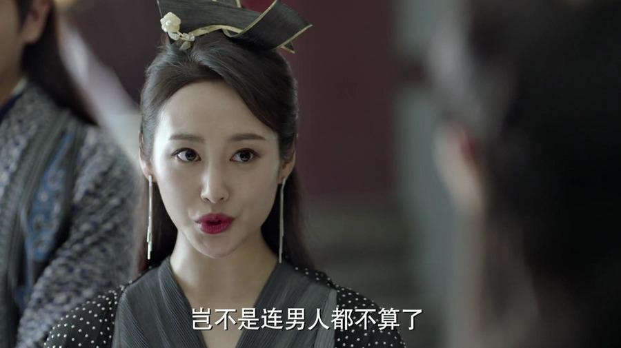 萍萍所有图片_庆余年第9集剧照,庆余年图片_电视猫
