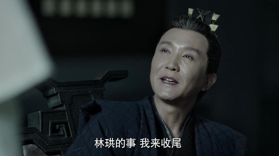 萍萍所有图片_庆余年第20集剧照,庆余年图片_电视猫