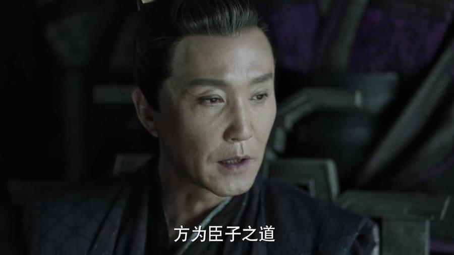 萍萍所有图片_庆余年_陈萍萍剧照 电视猫