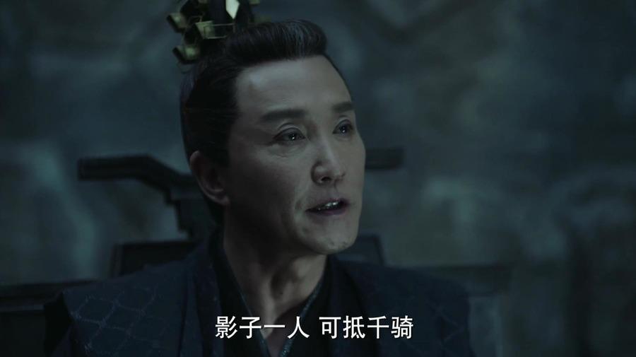 萍萍所有图片_庆余年第25集剧照,庆余年图片_电视猫