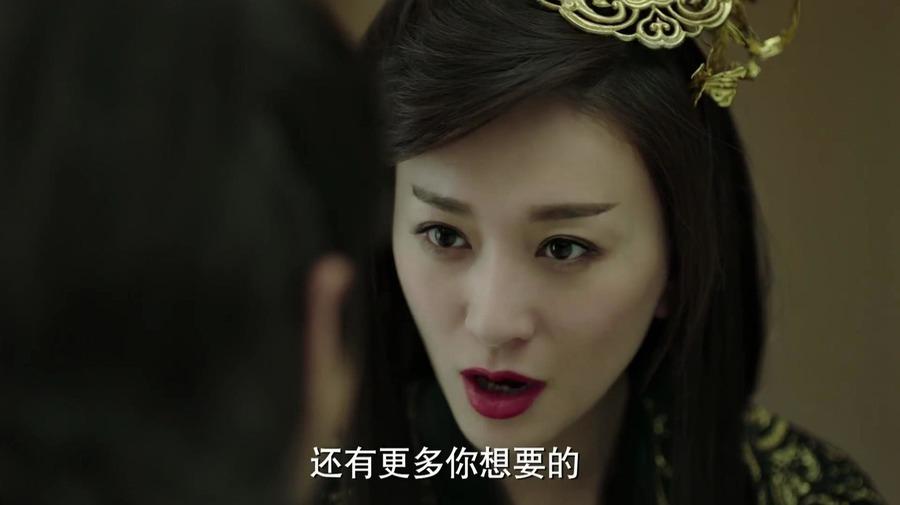 萍萍所有图片_庆余年第26集剧照,庆余年图片_电视猫