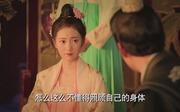 陈星旭剧照14