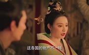 陈星旭剧照8