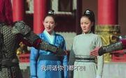 陈星旭剧照21