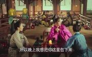 陈星旭剧照19