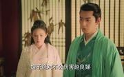陈星旭剧照18