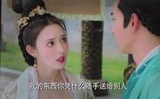 陈星旭剧照16