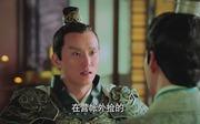 陈星旭剧照15